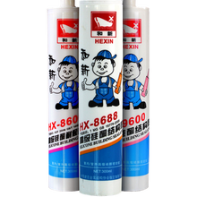 HX-6688 silicone sealant special for aquarium