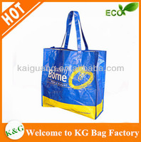 2014 reusable laminated waterproof PP woven food packing shopping bags