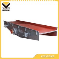 High performance coal mine vibrating grizzly feeder