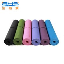 Fuzhou natural rubber round yoga mat tpe with towel