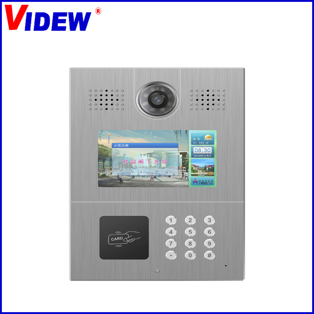 Apartment building video intercom system with Metal panel / keypad/7 inch LCD