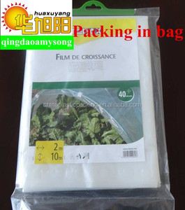 Qingdao Huaxuyang supply LDPE plastic agricultural plastic film for greenhouse