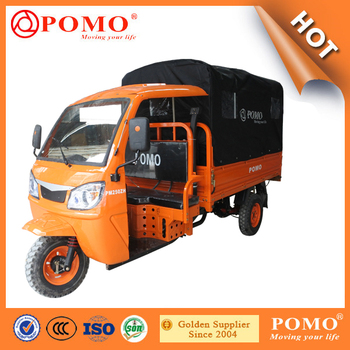 Made In China Popular two passenger three wheel motorcycle, closed cabin motor tricycle, electric drift trike for sale