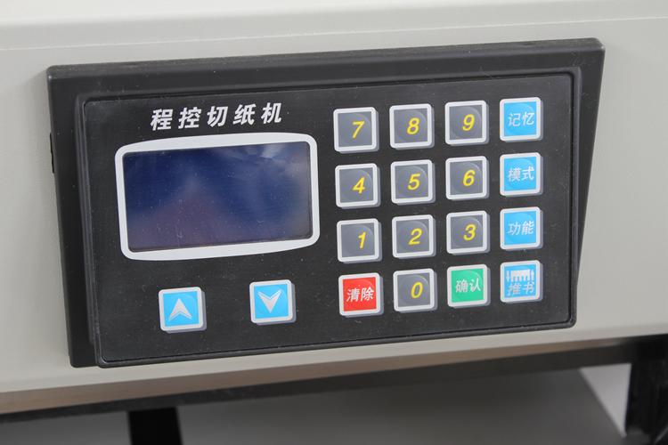 BD-4908R A3 Size Electric Paper Cutting Machine Cutter Paper Guillotine