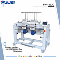 FUWEI one year warranty 2 heads high speed embroidery machinery with 12 needles for baby clothing and cap hat
