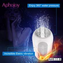 Aphojoy Unique Electric and Water Spray Stimulation Dildo Pacifier Silicone male Hands-Free Male Masturbation Cup for Gay Boys