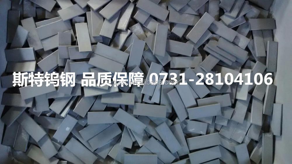Tungsten Carbide Bar Stock : Optimum quality tungsten carbide blanks and abundant