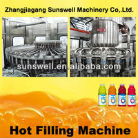 300-20000L juice mixing tank stainless steel mixing tank