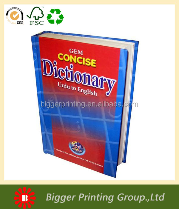 Printed English to urdu dictionary