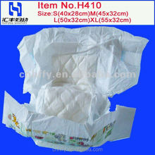 Second quality diaper disposable for baby with cheapest factory price