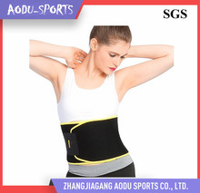 quality and quantity assured neoprene slimming belt