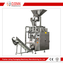Automatic 500g Sugar Packet Packing Machine for sell