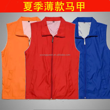 TX12 Manufacturers lose money wholesale supermarket advertising promotional activities vest can print fast delivery