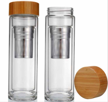 double wall glass tea infuser bottle/glass water bottle with bamboo lid