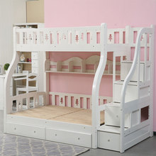 Kids Bedroom Furniture White Color Solid Wood Children Bunk Bed