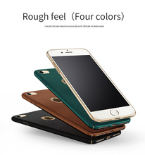 Super thin Rough Feel Spice Mobile Phone Cover For iPhone