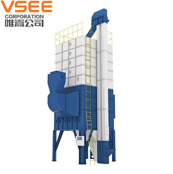 VSEE-JIUYANG Rice Paddy Dryer Machinery For 40T