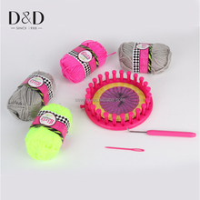 D & D Red Knitting Flower Loom Knitting Circular Loom Kit Set with Sewing Tools for Scarve Hat Children's Gift