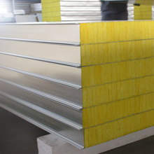 Keep Warm Insulated Aluminum Roof Sandwich Panel Price