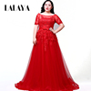 Fashion Lace Red Long Section Wedding Evening Dress Fat Mm