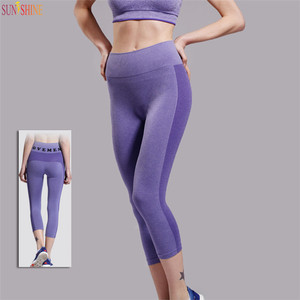 2017 Flex High Waist Knit Yoga Leggings With Custom Logo