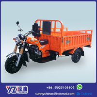175CC Cargo Tricycle For Sale In Philippines