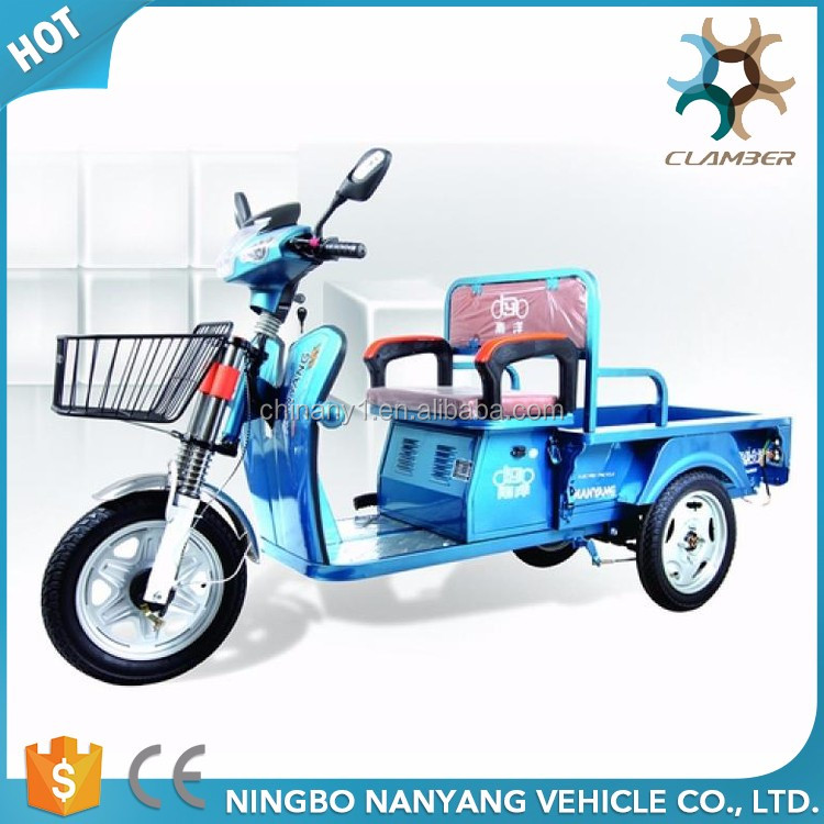 Hydraulic suspension 48V 500W three wheels motor tricycle