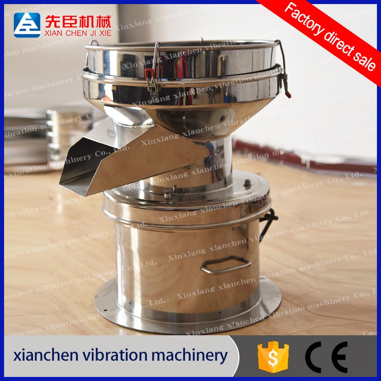 Stainless steel juice clarifier/fruit and vegetable vibrating sieve