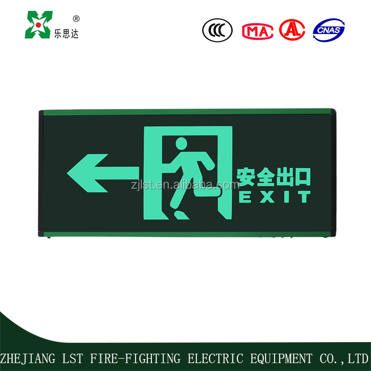 emergency exit signs with advanced technology and fashion design