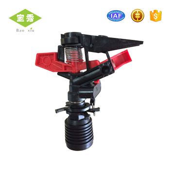 High quality 3/4 inch plastic adjustable sprinkler for farm irrigation system
