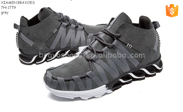 exquisite fashion mens springblade running shoes shock absorption