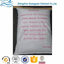 Food Additive White Powder Bicarbonate D Ammonium