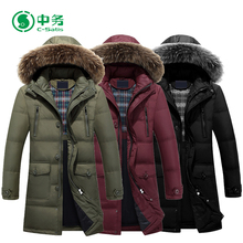 2017 New Stylish Windproof Warmful Winter Mens Hooded Goose Down Long Coat