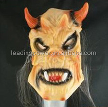 halloween mask / scary mask / with horn