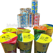 Roll stock Aluminium Sealing Foils for PE plastic Bottles cap foil