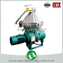 3 phase Vertical type Biodiesel Separation Equipment