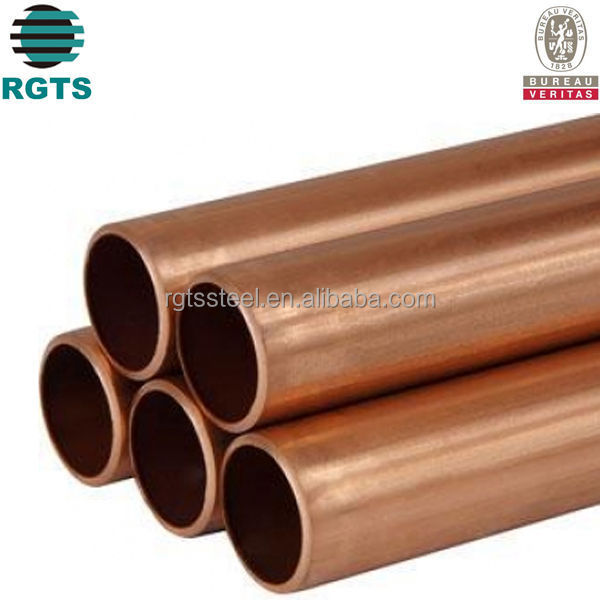 T2 t3 c1100 c21700 copper pipe mill price buy copper for Copper pipe cost