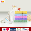/product-detail/2015-new-products-in-china-solid-color-dobby-bamboo-towel-60319439943.html
