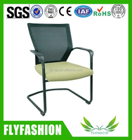 High Back New Style Fabric Cover Office Chair
