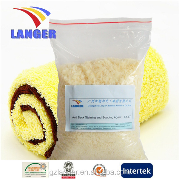 textile enzyme powder surfactants Anti back staining and soaping agent LA-LT1