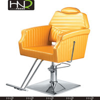 Yellow Salon Styling Chairs With Barber Chair For Hairdressing Salon Styling Stations