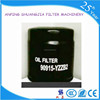 High quality auto spare parts paper car oil filter for HIACE 90915-YZZB2