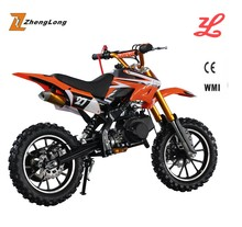 Fashion adult chinese factory price oem logo long range kids dirt bike