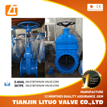 DIN standard resilient seated non rising stem gate valve, 8 inch gate valve price
