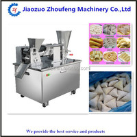 automatic frozen dumpling samosa and spring roll machine (sophie@jzhoufeng.com)