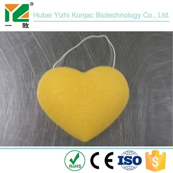 Turmeric Yellow Natural Konjac Sponge