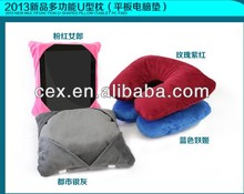 3 in 1 Lap Pillow Cushion Stand For iPAD