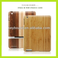 New arrival for ipad 2/3/4 samrt cover real bamboo