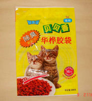 woven polypropylene feed bags for cat food,dog food,fish food