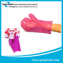 Disposable Degradable Handy dog poop pick up glove